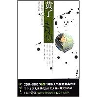 http://ec4.images-amazon.com/images/I/418dOSmZBnL._AA200_.jpg