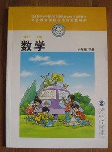 北师大版小学数学课本六年级下册 6年级教材下册正版全新彩图片