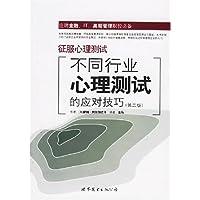 http://ec4.images-amazon.com/images/I/418irDWOaKL._AA200_.jpg