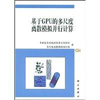 http://ec4.images-amazon.com/images/I/418k5l5MTsL._AA200_.jpg
