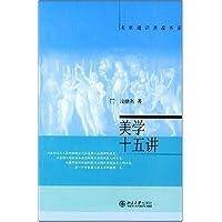 http://ec4.images-amazon.com/images/I/418l7g%2BN6fL._AA200_.jpg