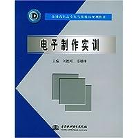 http://ec4.images-amazon.com/images/I/418o4Yx7U1L._AA200_.jpg