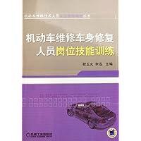 http://ec4.images-amazon.com/images/I/418sk6OMLKL._AA200_.jpg