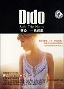 蒂朵Dido:一路顺风Safe Trip Home(CD)