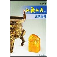 http://ec4.images-amazon.com/images/I/418xRcbVT3L._AA200_.jpg