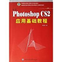 http://ec4.images-amazon.com/images/I/4191WkVa5GL._AA200_.jpg