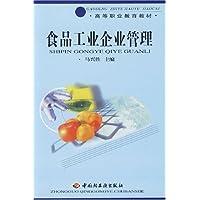 http://ec4.images-amazon.com/images/I/4192KuwbsWL._AA200_.jpg
