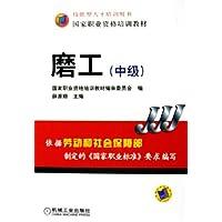 http://ec4.images-amazon.com/images/I/4192rTMte2L._AA200_.jpg
