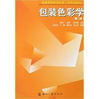 http://ec4.images-amazon.com/images/I/4194vzbWFWL._AA200_.jpg