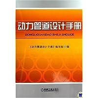 http://ec4.images-amazon.com/images/I/4196NG0EWYL._AA200_.jpg