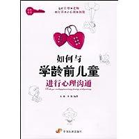 http://ec4.images-amazon.com/images/I/419982DDS-L._AA200_.jpg