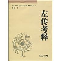 http://ec4.images-amazon.com/images/I/4199qNVIoJL._AA200_.jpg