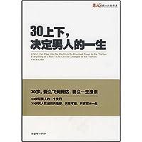 http://ec4.images-amazon.com/images/I/419A9wNL3qL._AA200_.jpg