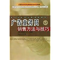 http://ec4.images-amazon.com/images/I/419CiIXpc%2BL._AA200_.jpg
