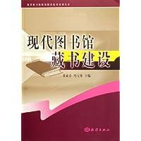 http://ec4.images-amazon.com/images/I/419EA1J089L._AA200_.jpg