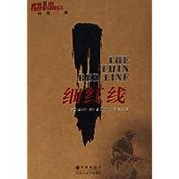 http://ec4.images-amazon.com/images/I/419Hrmwk7JL._AA200_.jpg