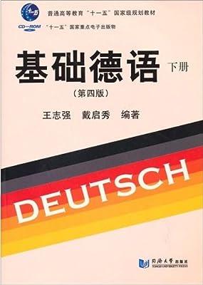 基础德语.pdf
