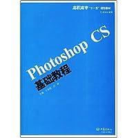http://ec4.images-amazon.com/images/I/419JOtSDPuL._AA200_.jpg