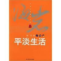 http://ec4.images-amazon.com/images/I/419KcOHAetL._AA200_.jpg