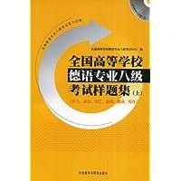 http://ec4.images-amazon.com/images/I/419MWSIh18L._AA200_.jpg