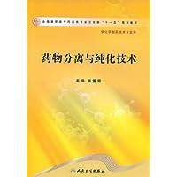http://ec4.images-amazon.com/images/I/419Q7uqWCvL._AA200_.jpg