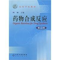 http://ec4.images-amazon.com/images/I/419Q9fcSvlL._AA200_.jpg