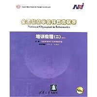http://ec4.images-amazon.com/images/I/419Tx8pBj%2BL._AA200_.jpg