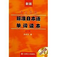 http://ec4.images-amazon.com/images/I/419UBEBvRtL._AA200_.jpg