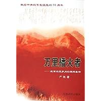 http://ec4.images-amazon.com/images/I/419UHqsszvL._AA200_.jpg