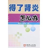 http://ec4.images-amazon.com/images/I/419VWvdluCL._AA200_.jpg
