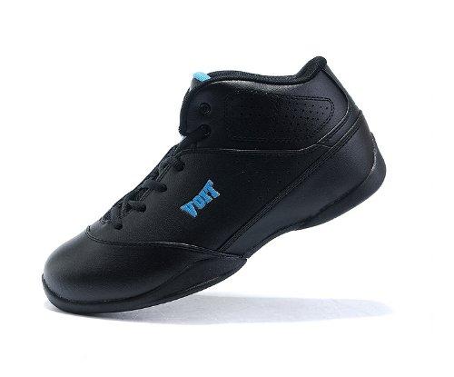 Voit 沃特 经典运动鞋男篮球鞋耐磨透气中帮鞋子60786