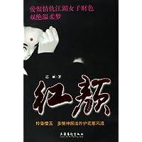 http://ec4.images-amazon.com/images/I/419ZiD8Ks-L._AA200_.jpg