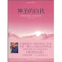 http://ec4.images-amazon.com/images/I/419a5WaNUEL._AA200_.jpg