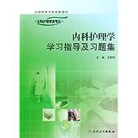 http://ec4.images-amazon.com/images/I/419b0VIVqOL._AA200_.jpg