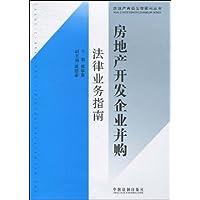 http://ec4.images-amazon.com/images/I/419cv6Mlr5L._AA200_.jpg