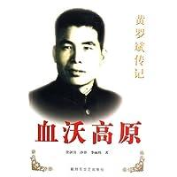 http://ec4.images-amazon.com/images/I/419d-wQi6bL._AA200_.jpg