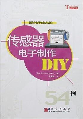 传感器电子制作DIY.pdf