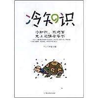 http://ec4.images-amazon.com/images/I/419ijLXbX4L._AA200_.jpg