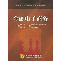 http://ec4.images-amazon.com/images/I/419ix7VxICL._AA200_.jpg