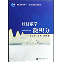 http://ec4.images-amazon.com/images/I/419j-z1ureL._AA200_.jpg