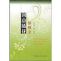 http://ec4.images-amazon.com/images/I/419nN2oJ51L._AA200_.jpg