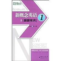 http://ec4.images-amazon.com/images/I/419oaf5kJpL._AA200_.jpg