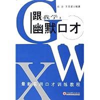 http://ec4.images-amazon.com/images/I/419q1IGli-L._AA200_.jpg