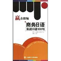 http://ec4.images-amazon.com/images/I/419um96mlWL._AA200_.jpg