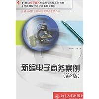 http://ec4.images-amazon.com/images/I/419uq5jt0SL._AA200_.jpg