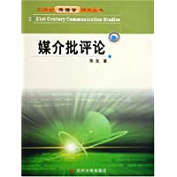 http://ec4.images-amazon.com/images/I/419vYuU6m7L._AA200_.jpg