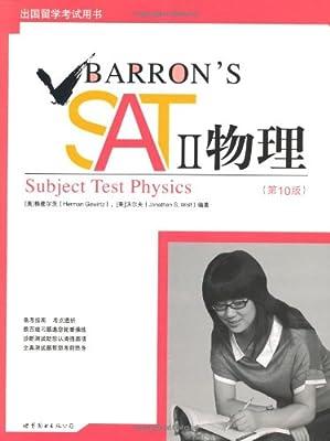 Barron's SAT 2:物理.pdf
