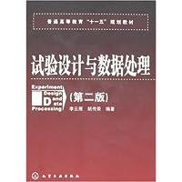 http://ec4.images-amazon.com/images/I/419xz0OUkeL._AA200_.jpg