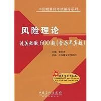 http://ec4.images-amazon.com/images/I/419zdDUFUTL._AA200_.jpg