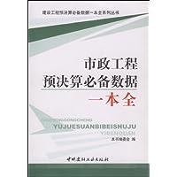 http://ec4.images-amazon.com/images/I/41A%2BL4LazDL._AA200_.jpg